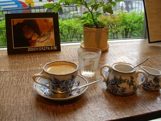 片岡鶴太郎美術館にて一品の上品なコーヒー